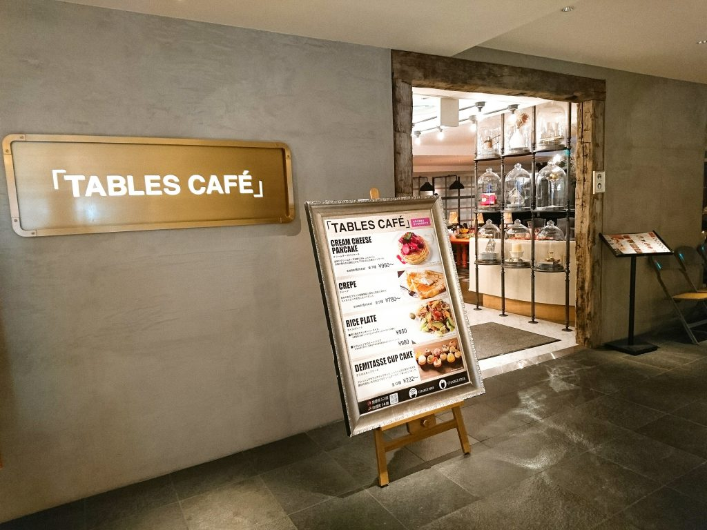 TABLES CAFE心斎橋の外観